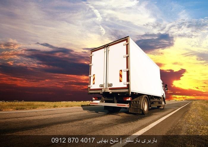 باربری شیخ بهایی