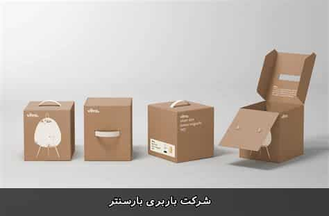 کارتن بسته بندی