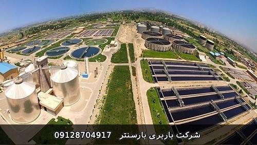 باربری جنوب تهران