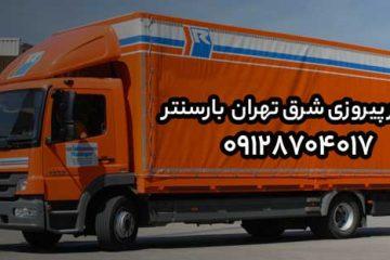 اتوبار پیروزی شرق تهران
